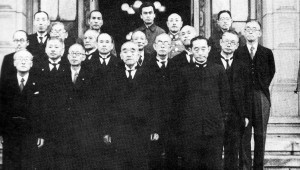 Newly formed government of Japanese Prime Minister Kantaro Suzuki. His cabinet was divided over the issue of ending the war even after the 2nd atomic bomb was dropped.